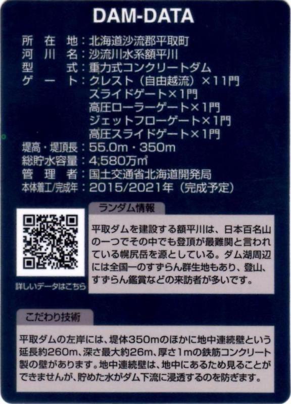 f:id:ksn-bee:20210717234723j:plain