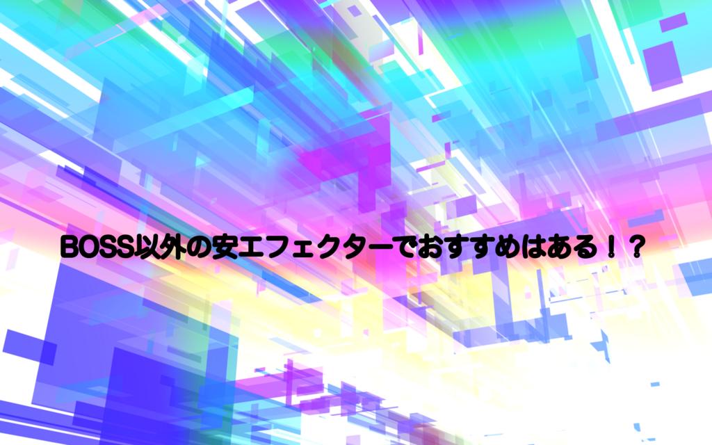 f:id:kspippi:20170224144744j:plain