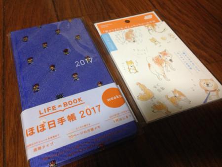 20160911001600
