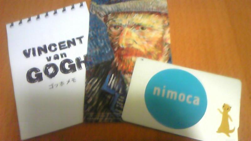 f:id:ksrmx_in_japan:20110110233620j:image