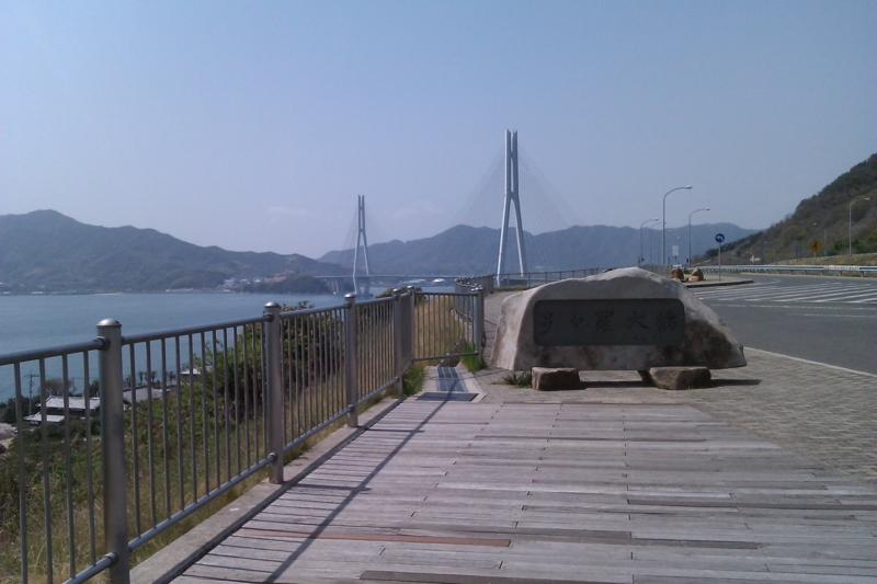 f:id:ksrmx_in_japan:20110409125007j:image:w360