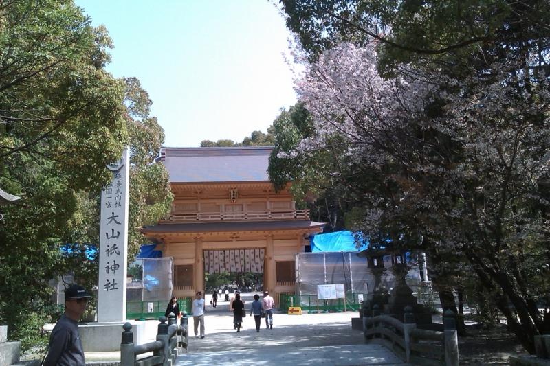 f:id:ksrmx_in_japan:20110409131840j:image:w360