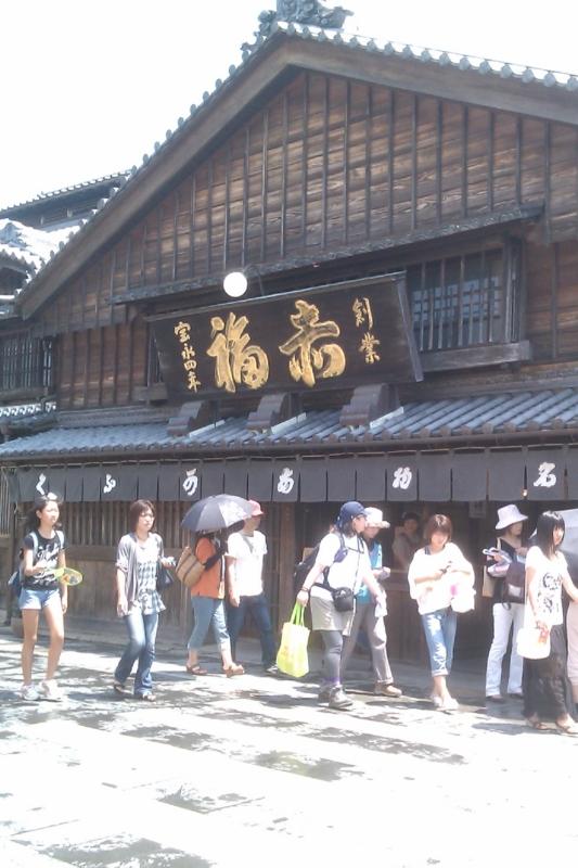 f:id:ksrmx_in_japan:20110723111100j:image:w360