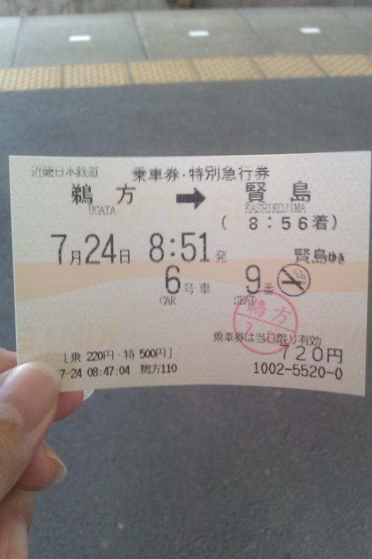 f:id:ksrmx_in_japan:20110724085048j:image:w360
