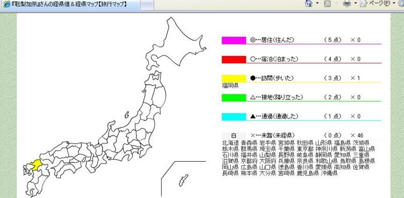 f:id:ksrmx_in_japan:20110725001150j:image