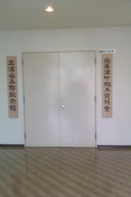 f:id:ksrmx_in_japan:20110810114043j:image:w360