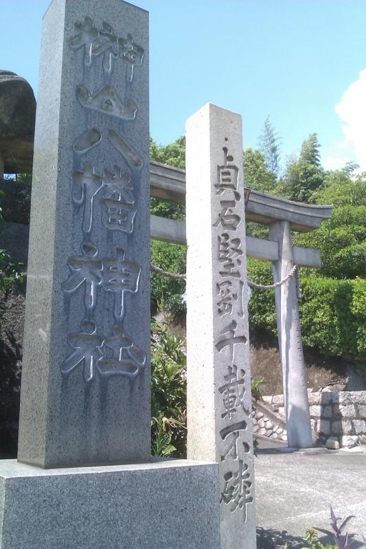 f:id:ksrmx_in_japan:20110827120949j:image:w360