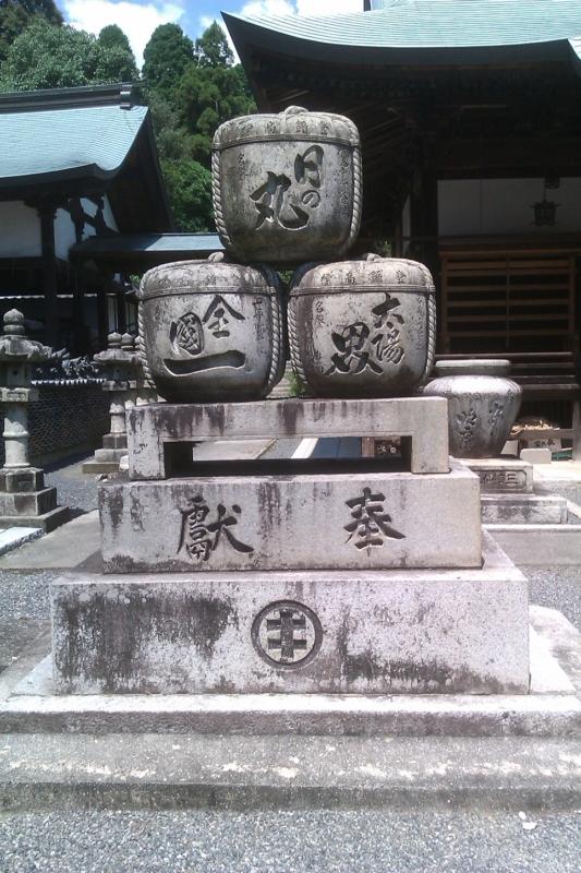 f:id:ksrmx_in_japan:20110827122241j:image:w360