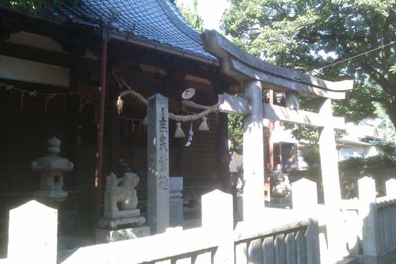 f:id:ksrmx_in_japan:20110827153228j:image:w360