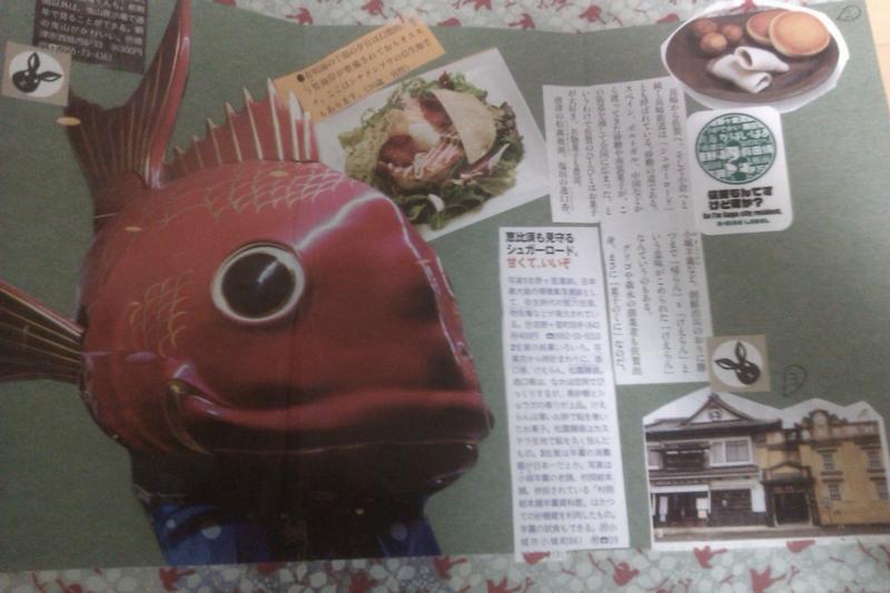 f:id:ksrmx_in_japan:20111105013014j:image:w360