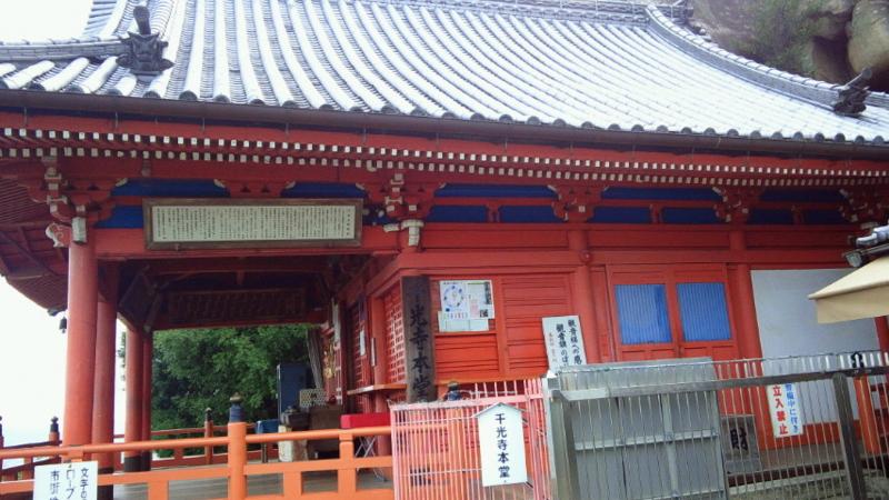 f:id:ksrmx_in_japan:20120722174100j:image