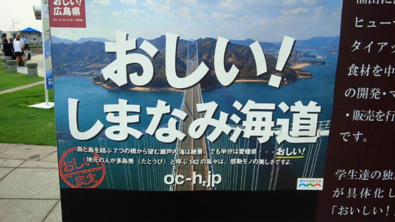 f:id:ksrmx_in_japan:20120722182600j:image