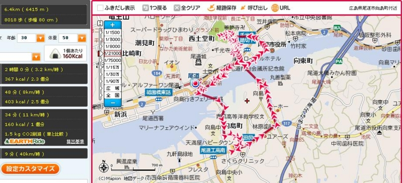 f:id:ksrmx_in_japan:20120722232205j:image