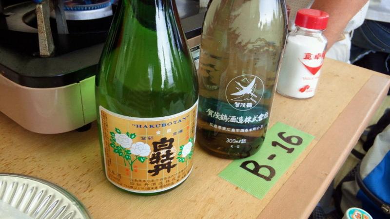 f:id:ksrmx_in_japan:20121006111000j:image:w360