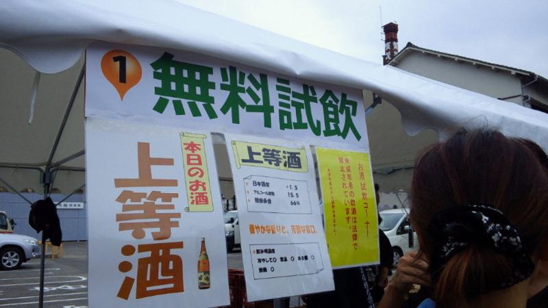 f:id:ksrmx_in_japan:20121006131700j:image:w360