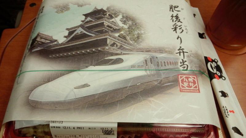 f:id:ksrmx_in_japan:20121104191200j:image:w360