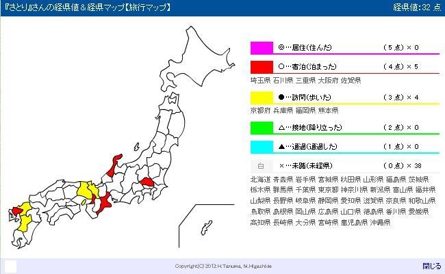 f:id:ksrmx_in_japan:20121108120444j:image:w360