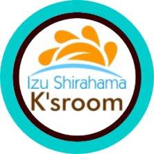 f:id:ksroomshirahama:20200612091859j:plain