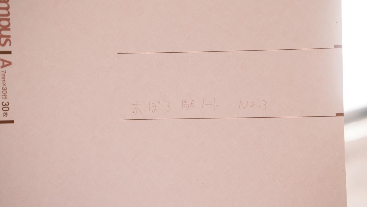 f:id:ksssiiia:20200820210836j:plain