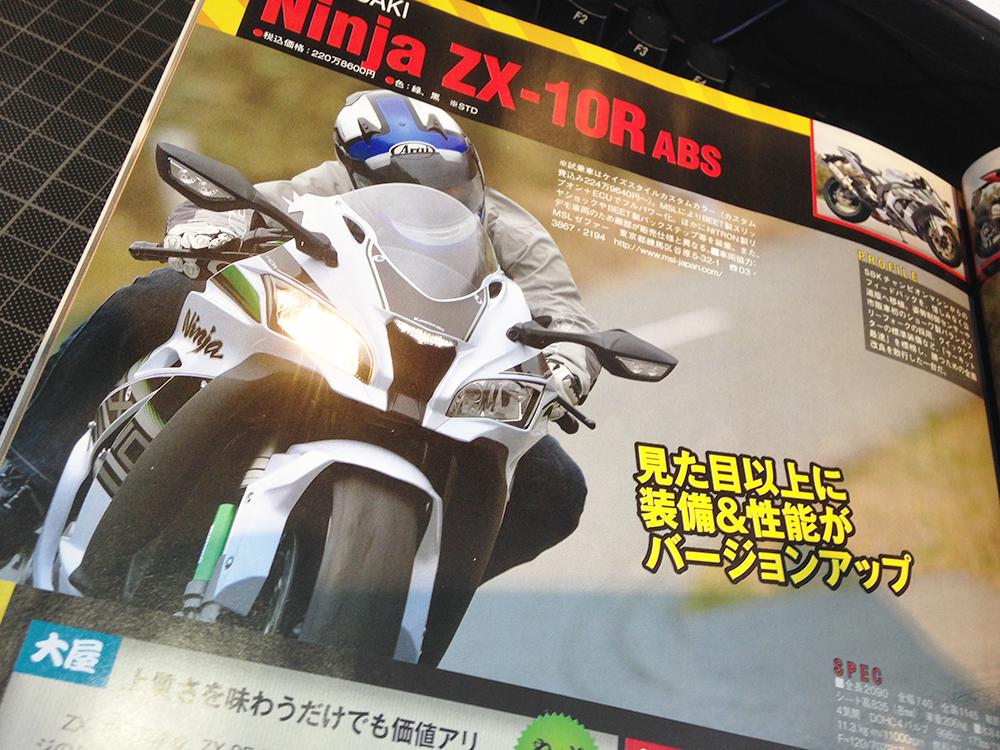 f:id:ksstylebike:20160604115400j:plain