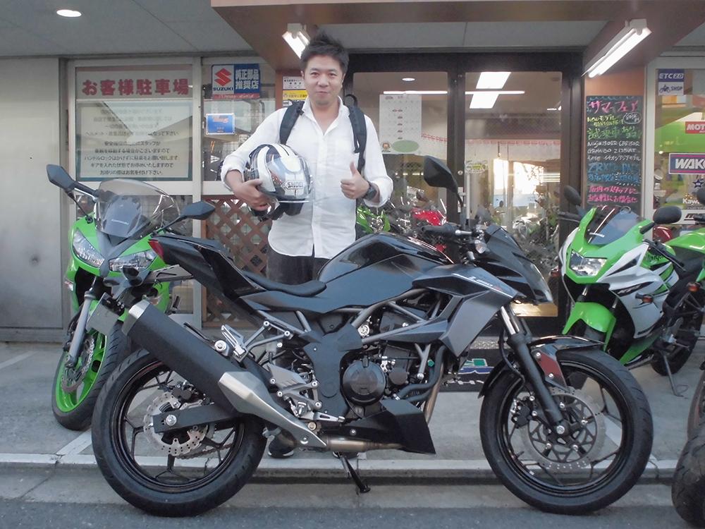 f:id:ksstylebike:20160812122105j:plain