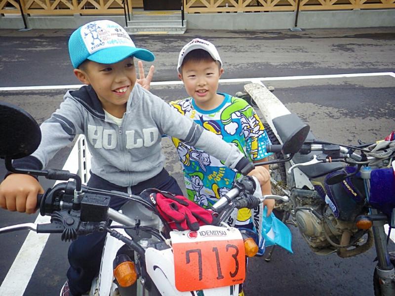 f:id:ksstylebike:20160920160257j:plain