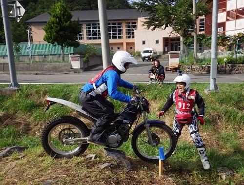 f:id:ksstylebike:20160920161550j:plain