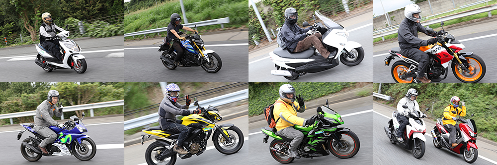 f:id:ksstylebike:20160923152212j:plain