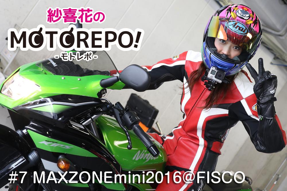 f:id:ksstylebike:20170126121537j:plain