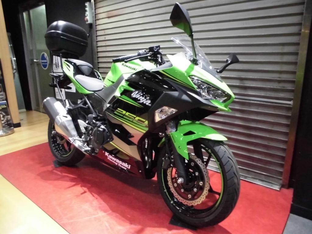 f:id:ksstylebike:20180614154459j:plain