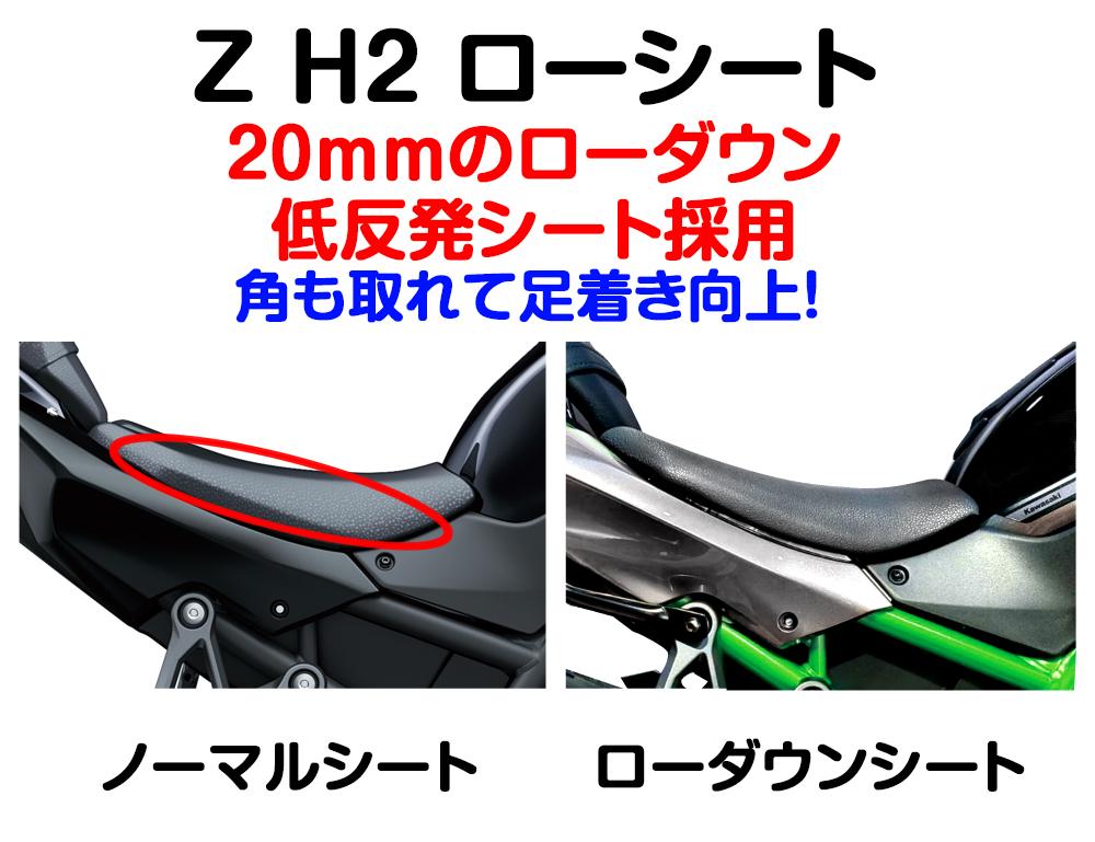 f:id:ksstylebike:20201207175125j:plain