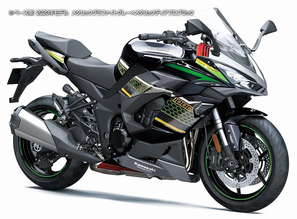 f:id:ksstylebike:20201226133341j:plain