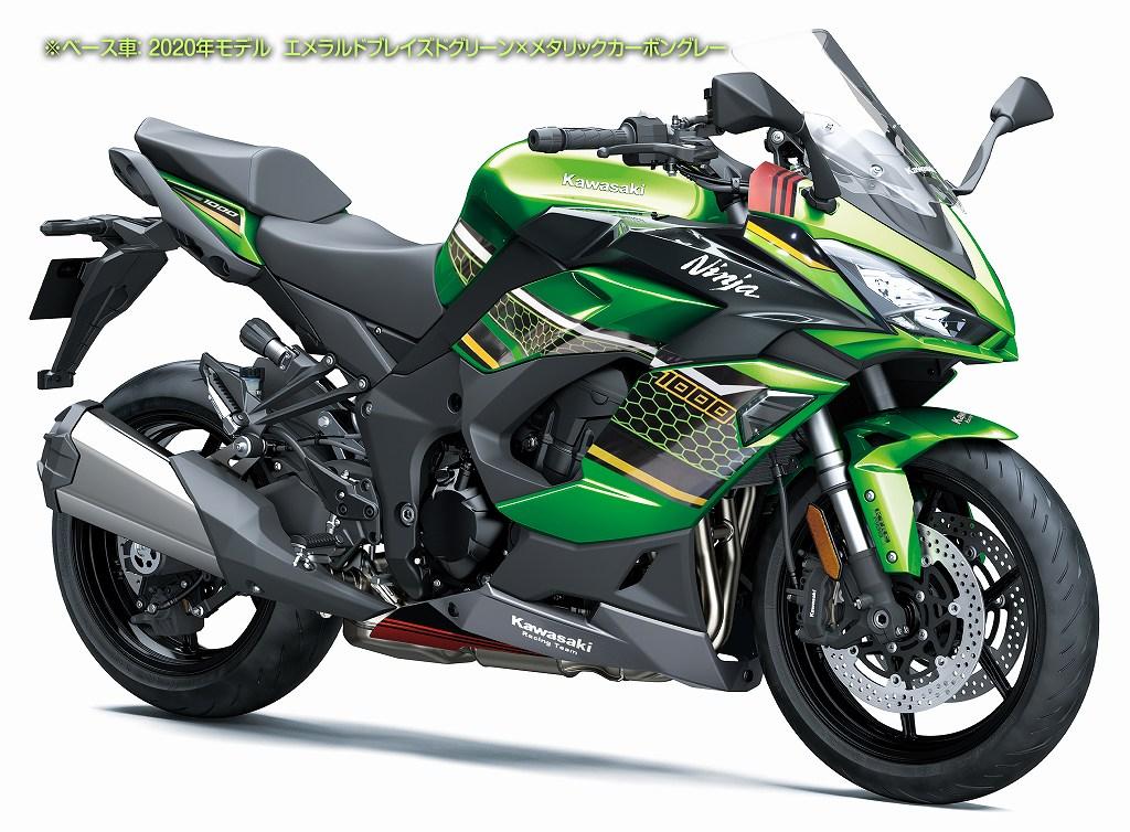 f:id:ksstylebike:20201226133344j:plain