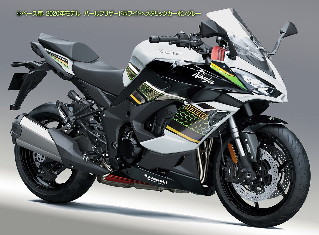 f:id:ksstylebike:20201226133347j:plain