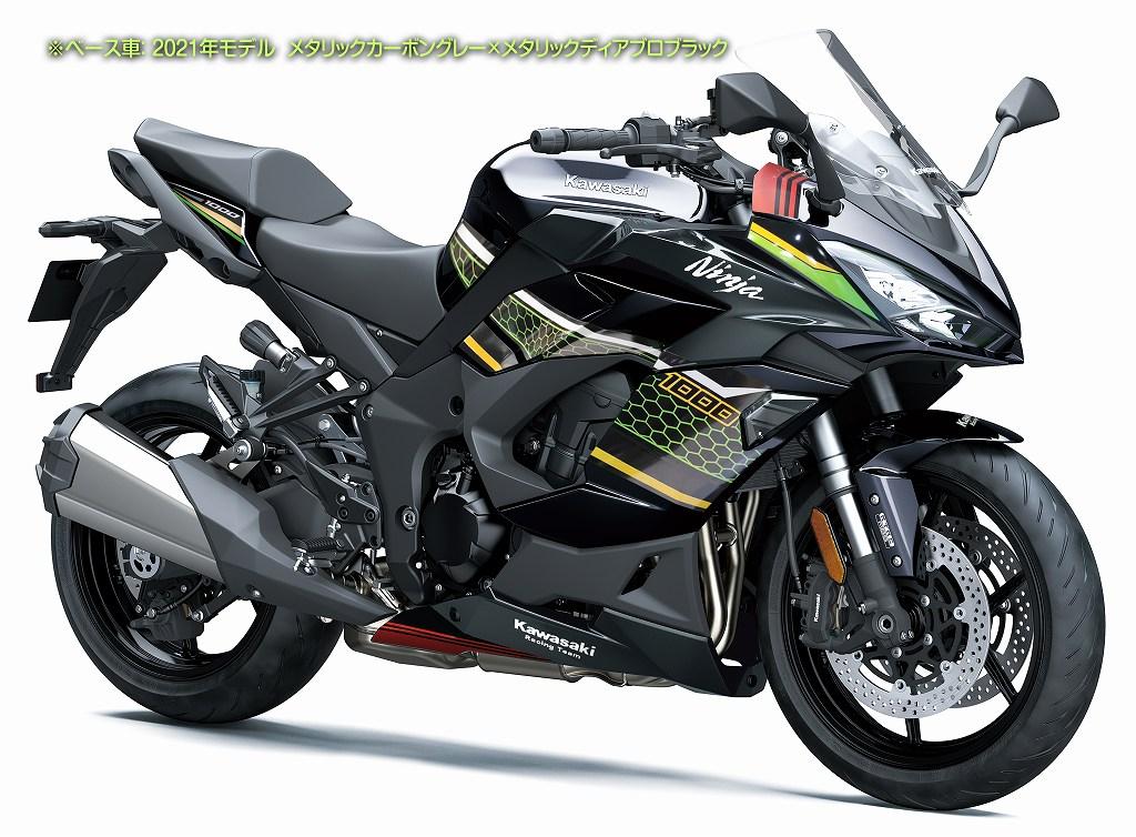 f:id:ksstylebike:20201226133350j:plain