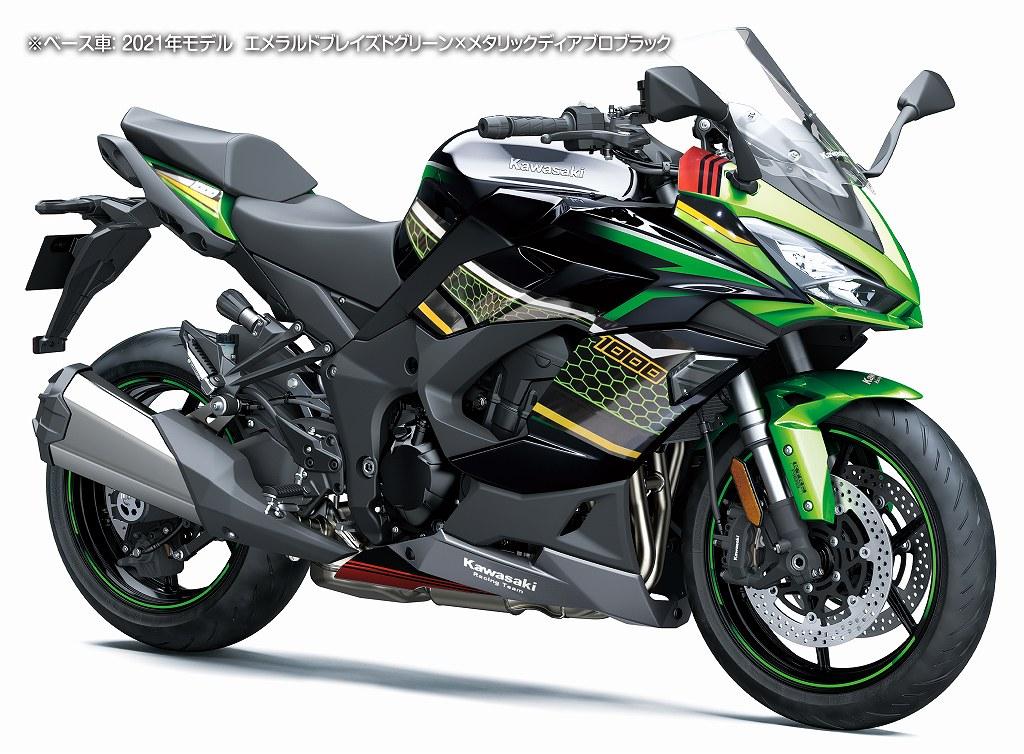 f:id:ksstylebike:20201226133353j:plain
