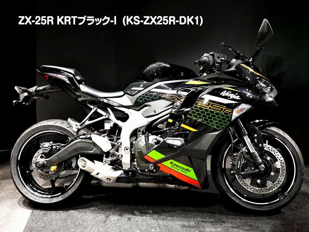 f:id:ksstylebike:20210108161409j:plain