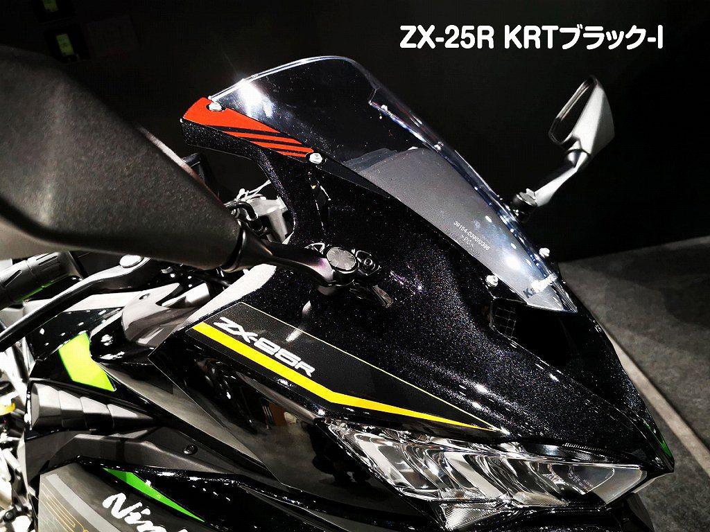 f:id:ksstylebike:20210108161430j:plain