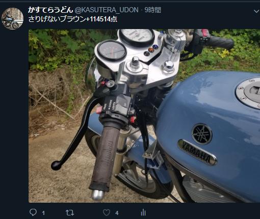 f:id:kstr_udon:20181002224546p:plain