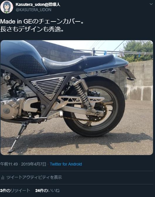 f:id:kstr_udon:20190407235840p:plain