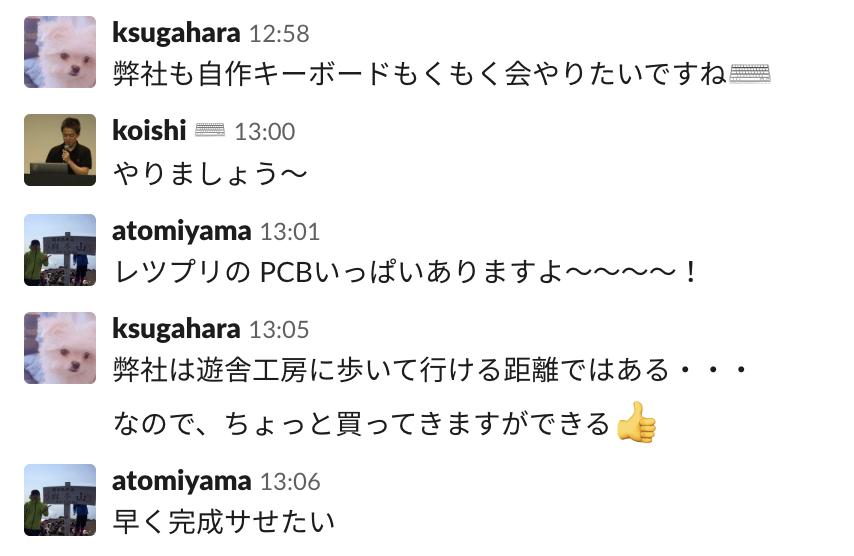 f:id:ksugahara08:20190827112601p:plain:w600