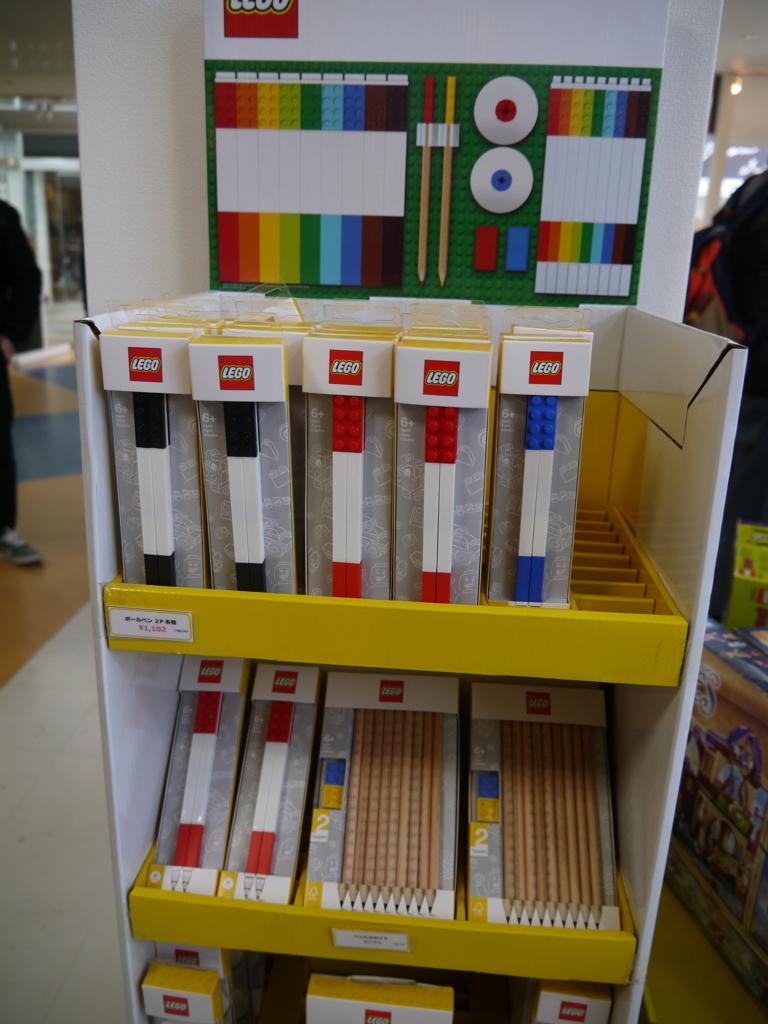 レゴ福袋・2017・中身・男の子・商品・アウトレット・ネット・トイザらス