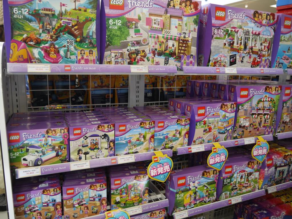 f:レゴ福袋・2017・中身・男の子・商品・アウトレット・ネット・トイザらス