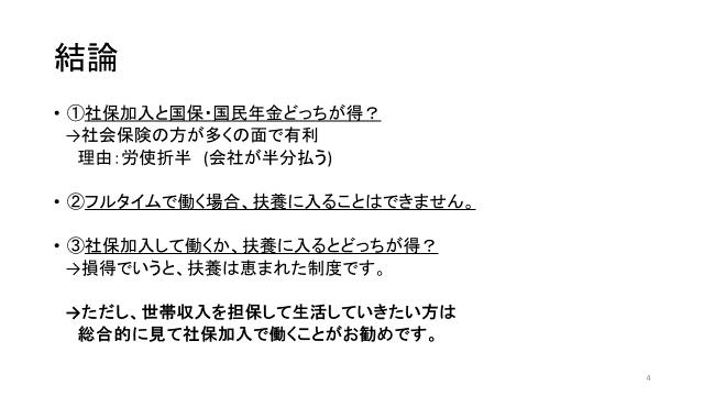 f:id:ksy302014:20210321234120p:plain