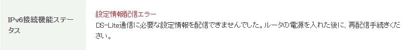 f:id:kt-yamaguchi:20200608025913j:plain