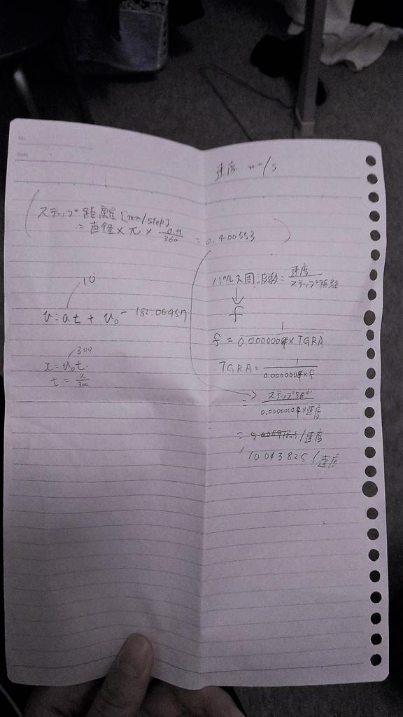 f:id:kt33-JASALMA:20171222001859j:plain