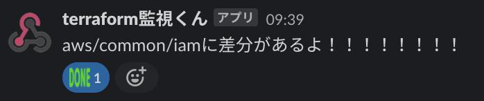 f:id:ktabuchi:20200831225637p:plain