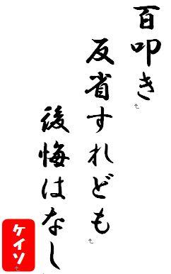 f:id:ktakada0711:20161109131325j:plain