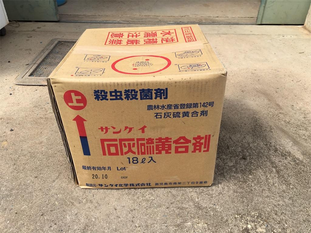 f:id:ktakagaki:20170322175430j:image