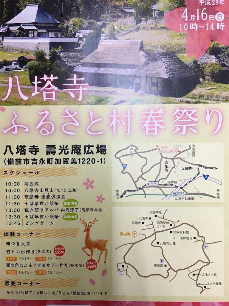 f:id:ktakagaki:20170415163058j:image